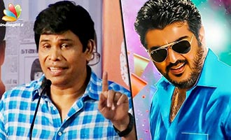 The secret behind Thala Ajith's Success : Anandraj Speech