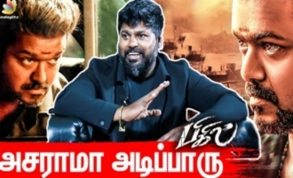 Rayappan Intro Scene | Anal Arasu Interview on Thalapathy Vijay