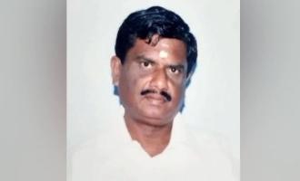 முன்னாள் சட்டமன்ற உறுப்பினர் அன்பழகன் காலமானார்...!