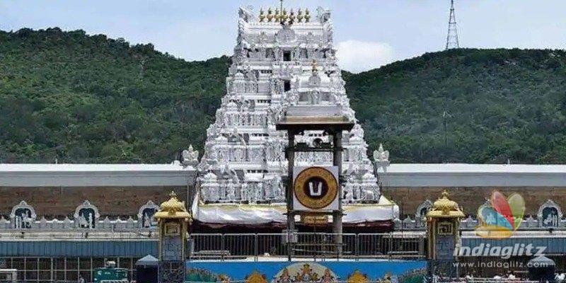 கொரோனாவால் ஏழுமலையான் கோவில் அர்ச்சகருக்கு நேர்ந்த நிலைமை!!!