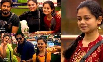 Biggboss Tamil season 4 Anitha speak with Aari
