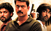 'Anjathey': Exciting experience on cards