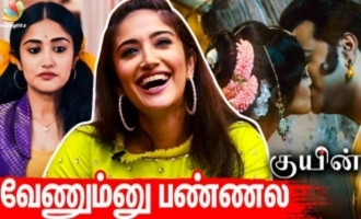 He did Kissing scenes seriously - Anjana Jayakumar interview