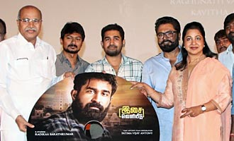 'Annadurai' Audio Launch