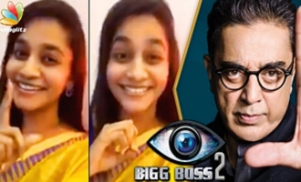 Aparnathi Goes to BIG BOSS 2 on this Condition
