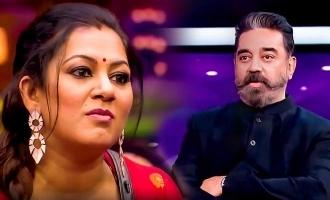 கோழி-நரி டாஸ்க்: அர்ச்சனாவை மறைமுகமாக கிண்டல் செய்த கமல்ஹாசன்