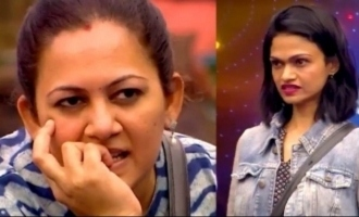 Suchithra upsets Archana and other contestants by her first action on 'Bigg Boss 4' entry