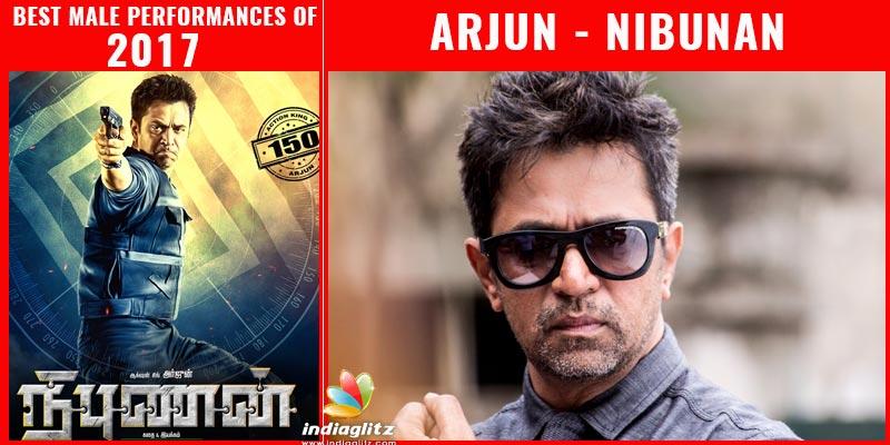 Arjun - Nibunan