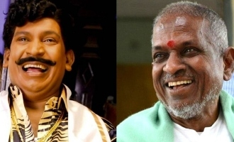 Police officer tweet about Ilaiyaraja and vadivelu