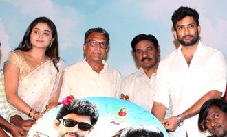 'Arthanaari' Audio Launch