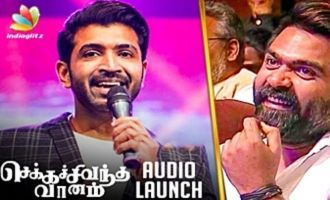 I came to know STR is a good man only now: Arun Vijay Speech