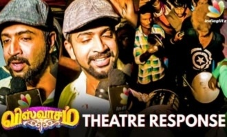 1AM Show for Ajith's Viswasam | Arun Vijay and Thala Fans Celebration at Kasi Theater