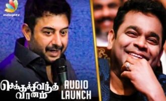 My Unknown Films With AR Rahman & Maniratnam : Arvind Swamy Speech
