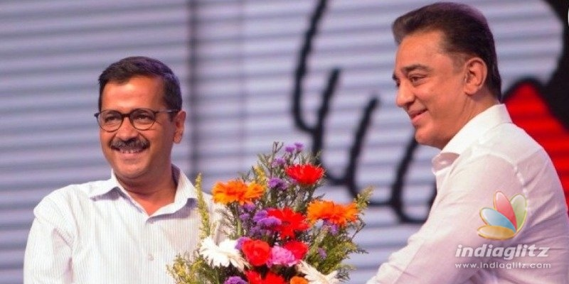 Kamal Haasan congratulates Arvind Kejriwal and promises to win Tamil Nadu next year