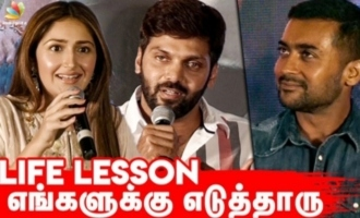 Suriya's after Marriage Advice : Arya and Sayesha about Kaappaan Making
