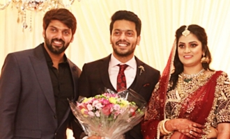 Actor Arya's Brother Sathya Wedding Reception