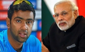 Ravichandran Ashwin's request to Narendra Modi
