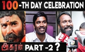 Asuran's hunt will continue - Dhanush  & Vetrimaaran Asuran 100th day celebration speeches