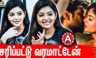 Thalapathy Vijay's unseen side - Athulya Ravi interview