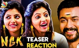 NGK Teaser Vera Maari : Athulya Ravi's Reaction & Review