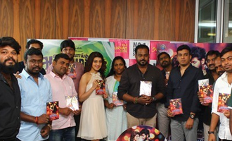 'Enakku Vaitha Adimaigal' Movie Audio Launch