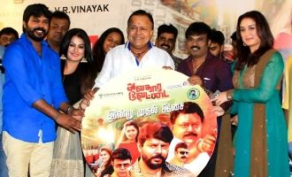 Aavathara Vettai Movie Audio Launch