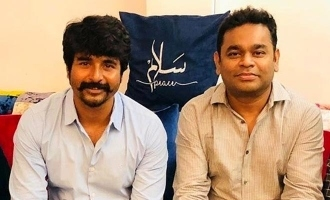 Siva Karthikeyan birthday AR Rahman gives surprise gift