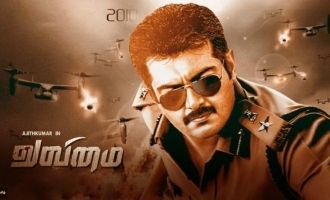 Exciting new update on Thala Ajith's Valimai!