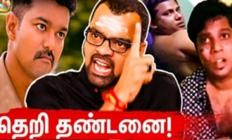 Thaadi Balaji slams Pollachi Rape Accused