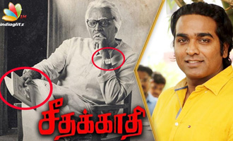 Seethakathi makeover secret