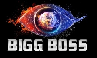 Bigg Boss contestant reveals marriage with girlfriend in 3 months
