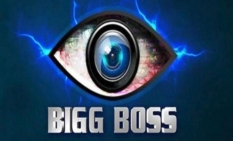Hindi Biggboss season 13 facing problem