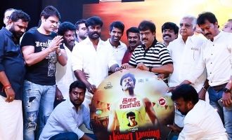 'BillaPandi' Audio Launch