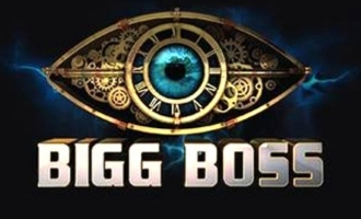 Salmankhan says about Biggboss