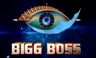 Red hot news about 'Bigg Boss Tamil 4'