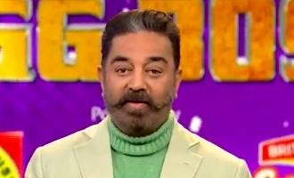நாளை பிக்பாஸ் நிகழ்ச்சி எத்தனை மணி நேரம்: கமல்ஹாசன் அறிவிப்பு!