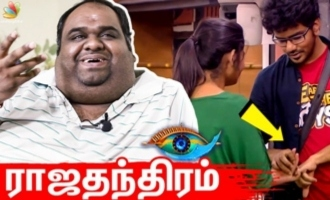 Producer Ravindran hilarious interview about Kavin exit and Losliya crying