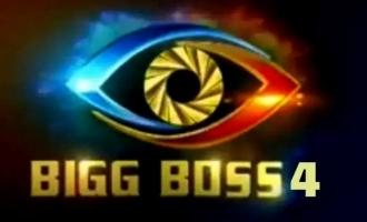 Ramya Krishnan is the anchor of Biggboss Telugu