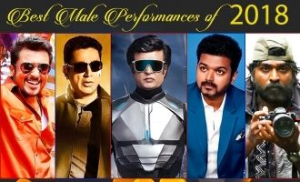 Best Male Performances of 2018