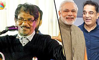 Cinema, Politics, Tamil will make Kamal old soon : Bharathiraja