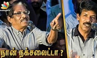 Am I a Naxalite? : Bharathiraja Speech - Peranbu Audio Launch