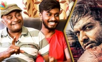 My Son is playing Vijay Sethupathi in 96 : M.S.Bhaskar Interview