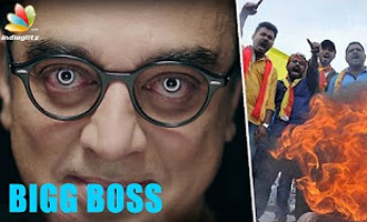 Kamal Hassan's Bigg Boss: Rules of the house