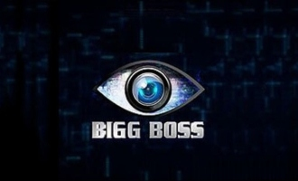 One more marriage inside Bigg Boss house?