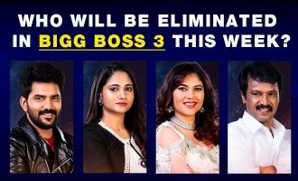 bigg boss tamil 3 eviction result sherin losliya cheran kavin