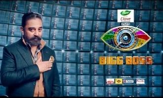 Bigg Bos 4 Tami contestant list actress Kiran Rathod opts out