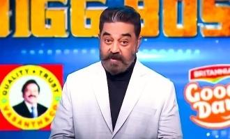 பிக்பாஸ் டைட்டில் வின்னர் சாயல் தெரிய ஆரம்பித்துவிட்டது: கமல்ஹாசன்