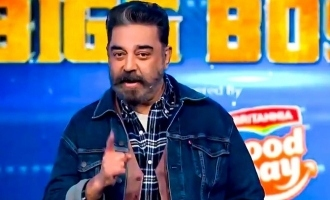 Biggboss Tamil season 4 Kamal says about the importance of vote