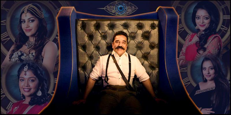 Bigg Boss 2: Know your contestants! - Tamil News - IndiaGlitz com