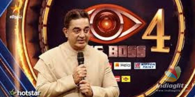 Bigg Boss 4 contestants have to fulfill important condition before entering house